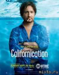 Минипостер. Блудливая Калифорния /Californication/ (2007)