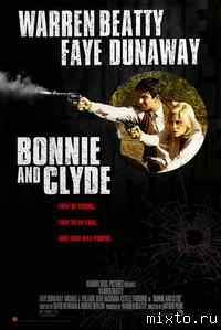 Минипостер. Бонни и Клайд /Bonnie and Clyde/ (1967)