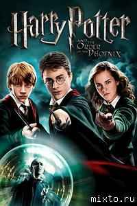 Минипостер. Гарри Поттер и Орден Феникса /Harry Potter and the Order of the Phoenix/ (2007)