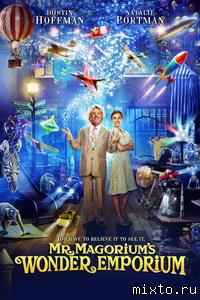 Минипостер. Лавка чудес /Mr. Magorium's Wonder Emporium/ (2007)