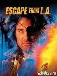 Минипостер. Побег из Лос-Анджелеса /Escape from L.A./ (1996)
