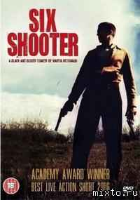 Постер. Шестизарядник /Six Shooter/ (2004)