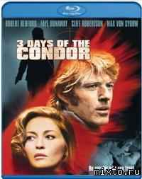 Минипостер. Три дня кондора /Three Days of the Condor/ (1975)