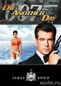 Минипостер. Умри, но не сейчас /Die Another Day/ (2002)
